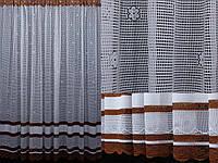 Тюль сетка, цвет белый с коричневым. Код 365т