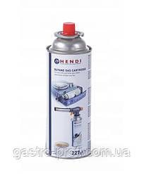 Баллончик газовый для горелки (набор 4 шт.) Hendi 199039