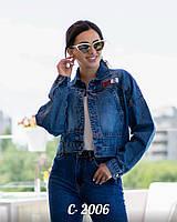 Женская стильная джинсовая куртка