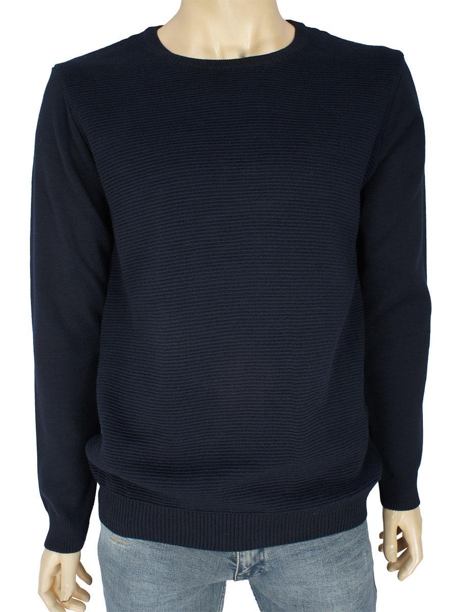 Чоловічий однотонний светр Yamak 1124 lacivert