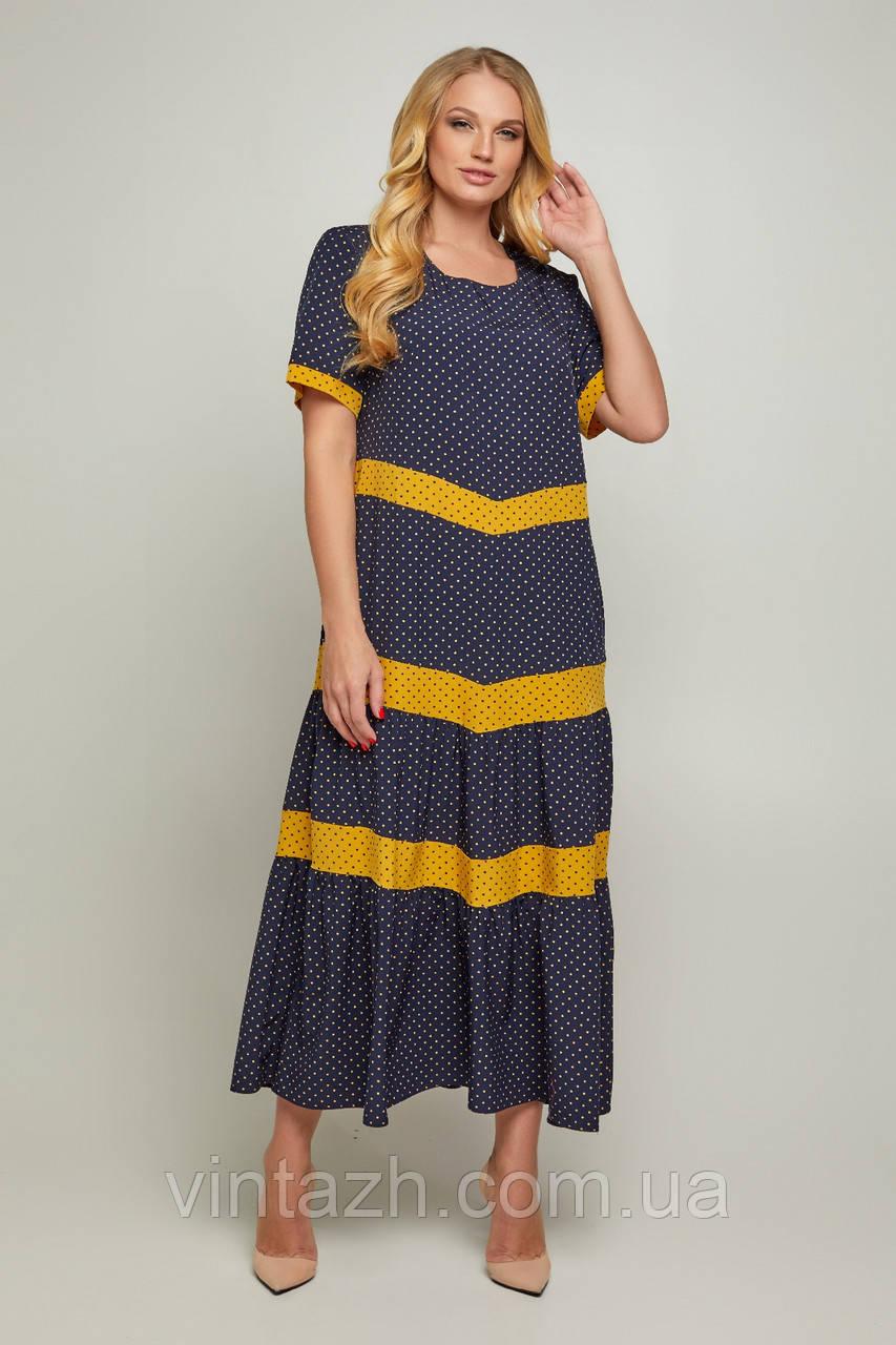 Красиве легке плаття великого розмір 58 в Україні