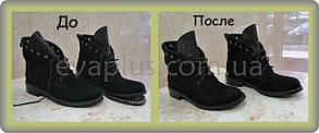 Заміна ранта на жіночих черевиках