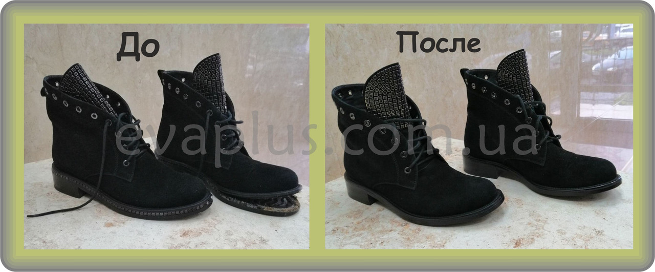 Замена ранта на женских ботинках