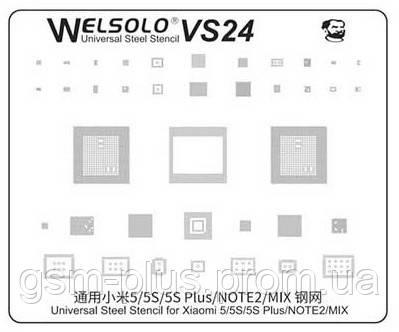 Трафарет BGA Mechanic VS24 для Redmi Note 2 / Mi Mix / Mi5 / Mi5s / Mi5s Plus MSM8996