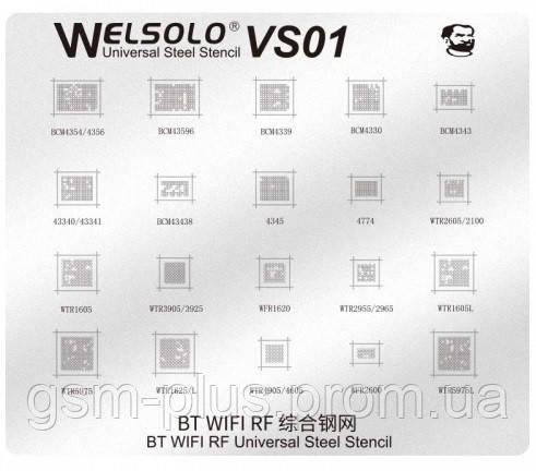 Трафарет BGA Mechanic VS13 универсальный для OPPO New Model (HI6370 / HI1102 / BGA153 / HI6523)