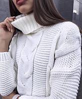 Свитер объемный женский модный под горло белый