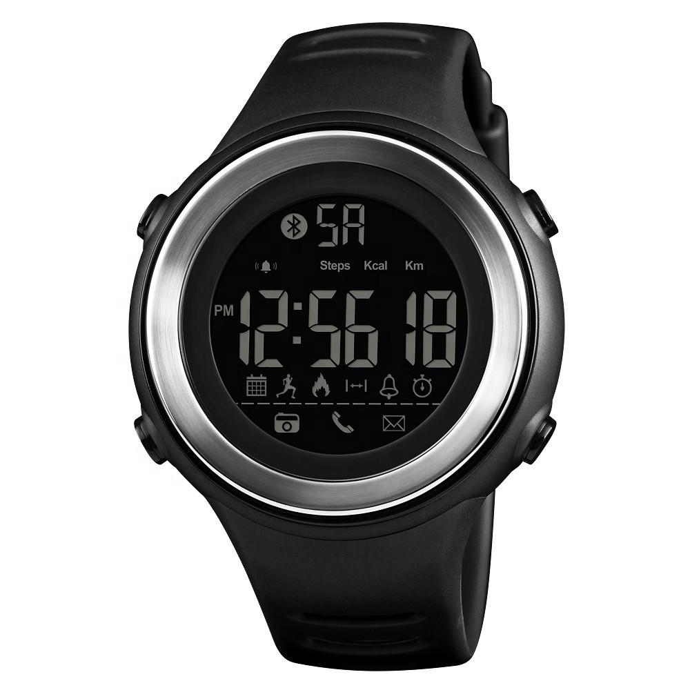 Skmei 1396 черные с серебристым кантом спортивные смарт часы
