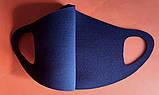 Маска защитная для органов дыхания многоразовая питта-маска (тёмно синий) антибактериальная, фото 2