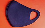Маска защитная для органов дыхания многоразовая питта-маска (тёмно синий) антибактериальная, фото 4