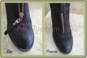 Восстановление внутреннего шва на обуви