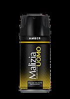 Дезодорант Malizia Uomo мужской парфюмированный Янтарь, 150мл