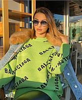 Удлинённый свитер женский Balenciaga