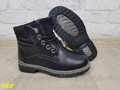 Детские ботинки зиние на меху черные 32-37р