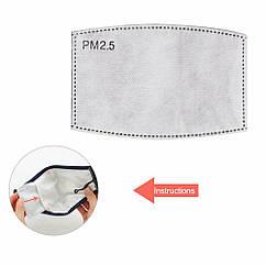 Фильтр РМ2.5 сменный для многоразовых защитных масок. Фильтр 5-ти слойный для масок