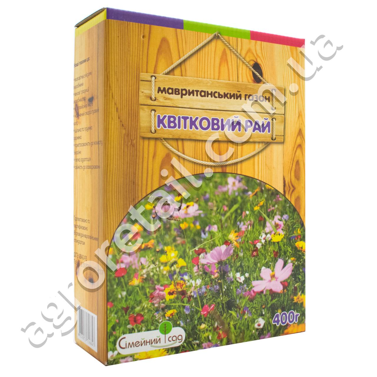 Трава газонная мавританский газон Цветочный рай 400 г