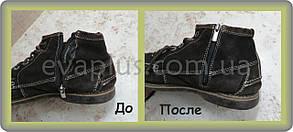 Латка на чоловічого взуття