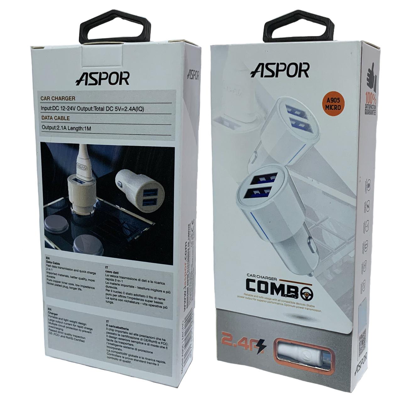 Зарядка для телефона автомобильная  Aspor A 905