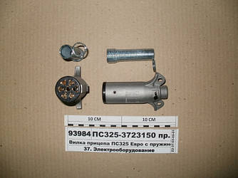 Вилка причепа ПС325 Євро з пружиною ВТМ S. I. L. A. ПС325-3723150 пр.