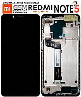 Дисплей Xiaomi Redmi Note 5 / Redmi Note 5 Pro Original 100% (Service Pack) with frame Black