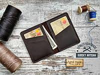 Мини кошелёк картхолдер кредитница из натуральной кожи