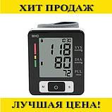 Тонометр для измерения давления и пульса UKC BLPM-29, фото 2