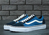 Кеды Vans Old Skool, ванс олд скул