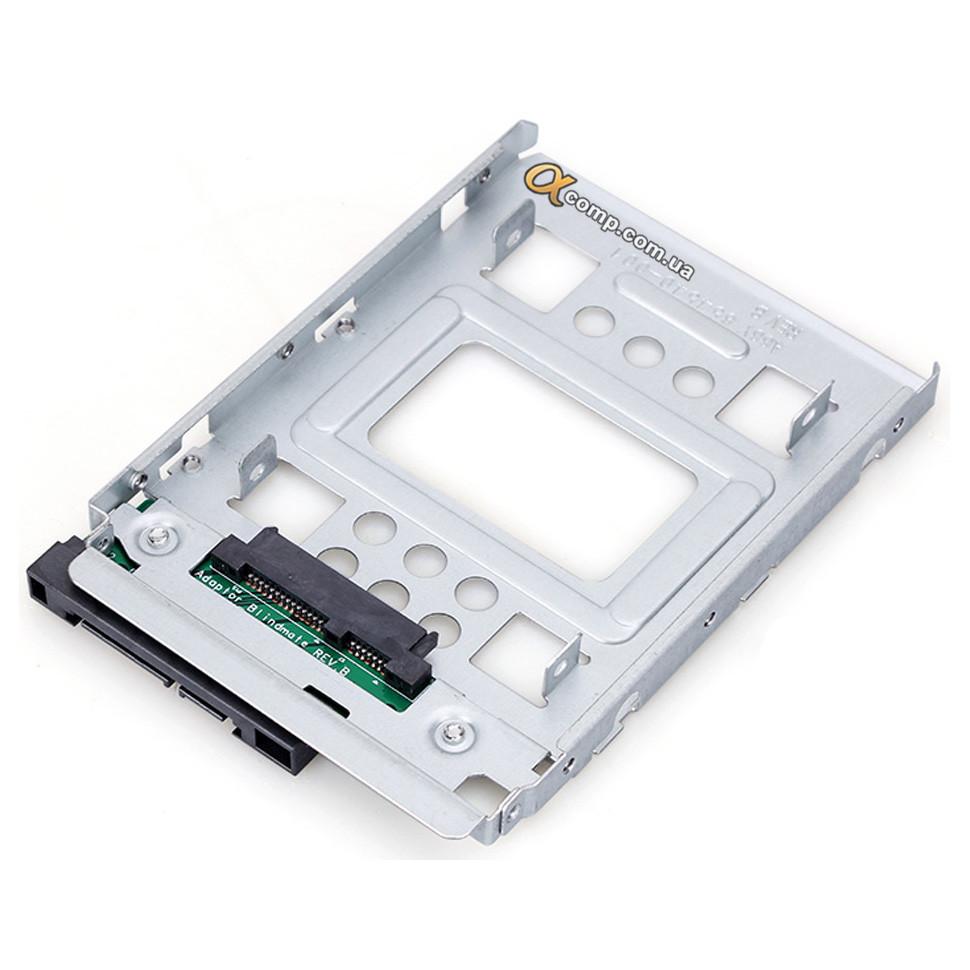 """Кріплення адаптер для установки 2.5"""" SSD в 3.5"""" відсік (HP Assy 654540-001)"""