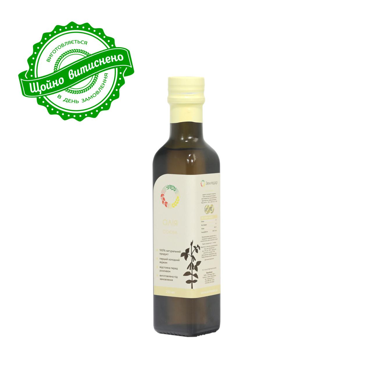 Соевое масло 0,25 л сертифицированное без ГМО сыродавленное холодного отжима
