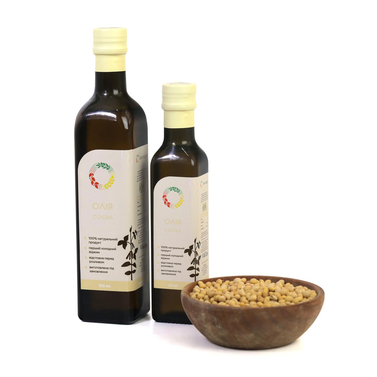 Соевое масло 0,5 л сертифицированное без ГМО сыродавленное холодного отжима
