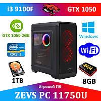 Супер игровой ПК ZEVS PC 11750U (Viper) i3 9100F 8GB DDR4 +GTX 1050 2GB +Игры!
