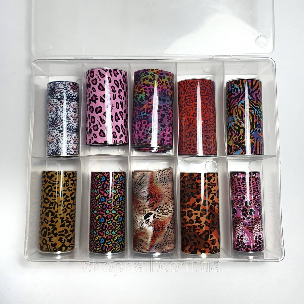 Набор фольги для маникюра,10 штук в коробке