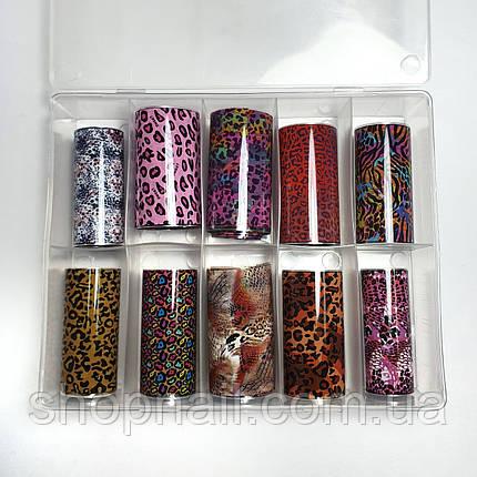 Набор фольги для маникюра,10 штук в коробке, фото 2