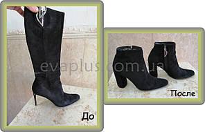 Укоротка халяви і заміна каблуків на жіночих чоботях