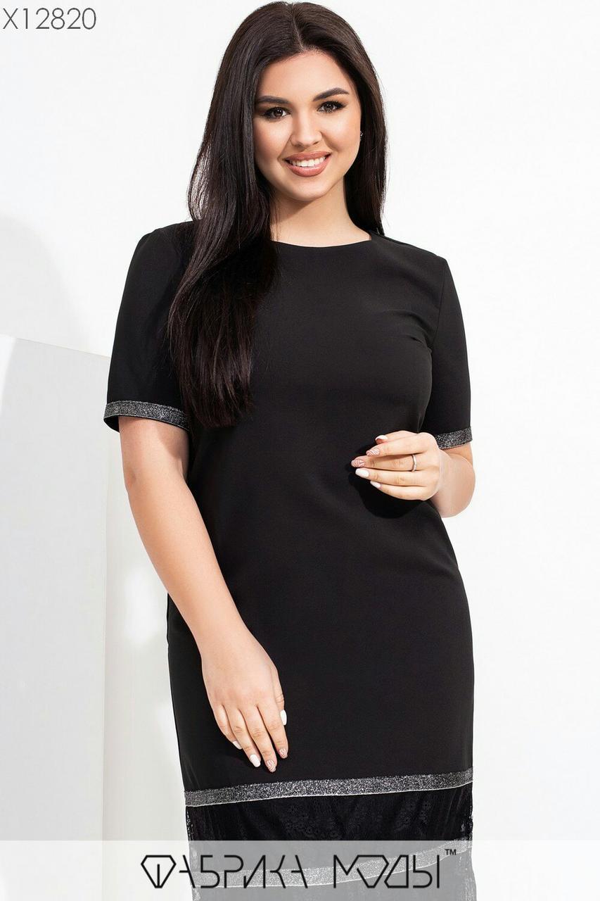Чёрное платье -футляр большого размера