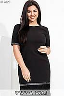Чёрное платье -футляр большого размера, фото 1