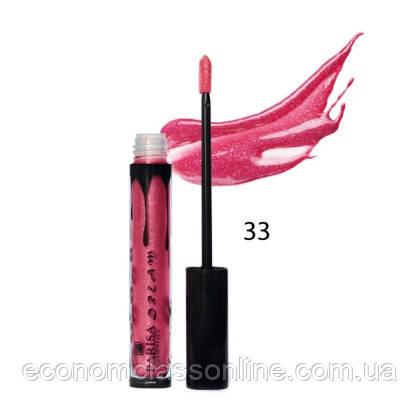 PARISA Блеск для губ LG-603 33 Ягодное мерцание
