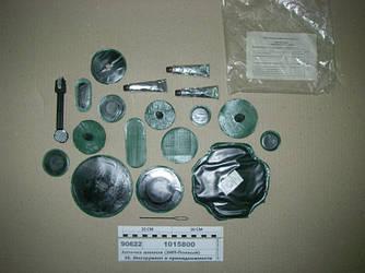 Аптечка шинная большая (латки, клей, затирка + грибки) (СТМ S.I.L.A., БХЗ) 1015800