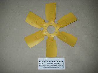 Вентилятор (6 лопастей металлический) (пр-во ММЗ) 245-1308040-А