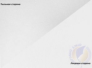Полотно синтетичне з глянцевим покриттям для струменевих принтерів 280 г/м2, 610 мм x 30 метрів