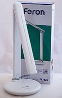 Настольный светильник Feron DE1728 9W  белый