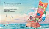 Детская книга Георг Юхансон: Мулле Мек делает самолёт Детям от 3 лет, фото 2