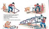 Детская книга Георг Юхансон: Мулле Мек делает самолёт Детям от 3 лет, фото 3