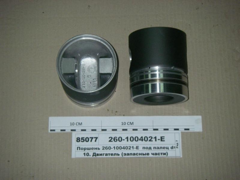 Поршень Д-260 (под палец d=38 мм (С) (камерой по центру) (пр-во Двигатель) 260-1004021 (С)