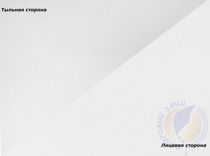 Холст ПОЛИ-ХЛОПКОВЫЙ с глянцевым покрытием для  сольвента и экосольвента, 350 г/м2, 1270ммх30м, белый