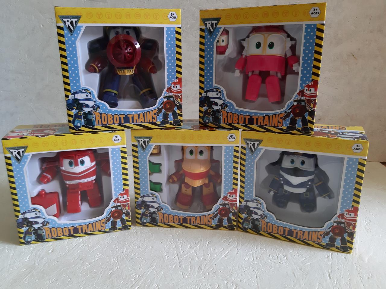 Роботы-поезда Robot Trains набор из 5-ти штук