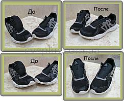 Заміна сітки на чоловічих кросівках