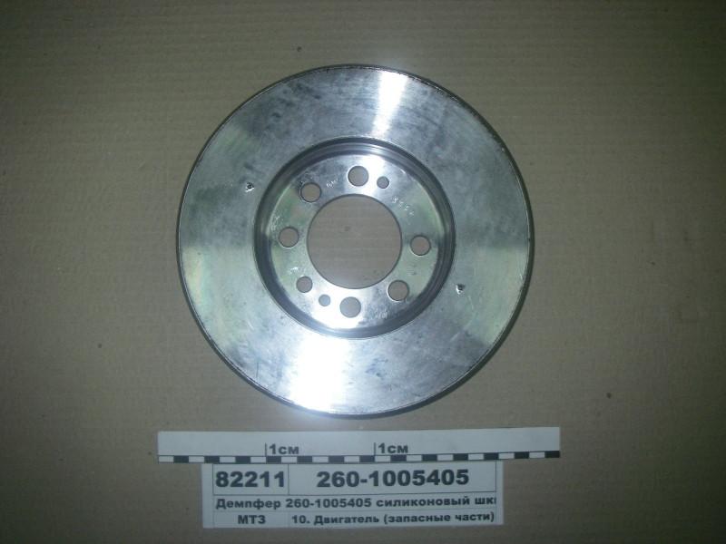 Демпфер силиконовый шкива коленвала (ИЖКС) (пр-во Радиоволна ГРУПП) 260-1005405