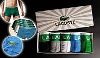 Набор мужских трусов Lacoste боксеры 5 шт Трусы лакоста