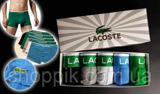 Набір чоловічих трусів Lacoste боксери 5 шт, фото 2