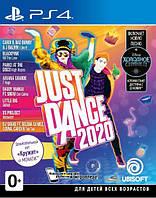 Гра JUST DANCE 2020 (PlayStation)